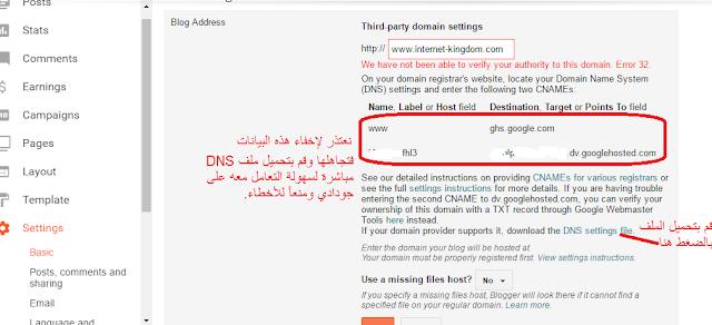 ملف DNS Zone File