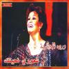 Warda al-Jazairia-Choouri Nahyitak