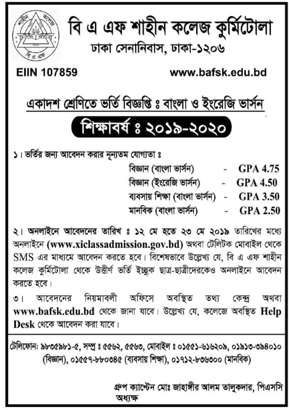 BAF Shaheen College Dhaka Admission Notice