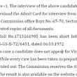 HSSC Patwari Interview Admit card 2017 Call letter Download here