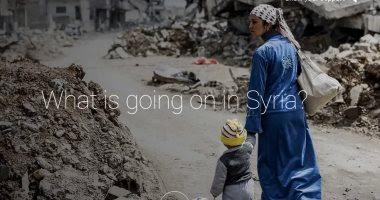 موقع مختص بالاجابة عن الاسئله المتعلقة بالقضية السورية وامور الاجئين وايضا دعم الاجئين السورين عن طريق المفوضية العليا  للامم المتحدة البحث عن سوريا
