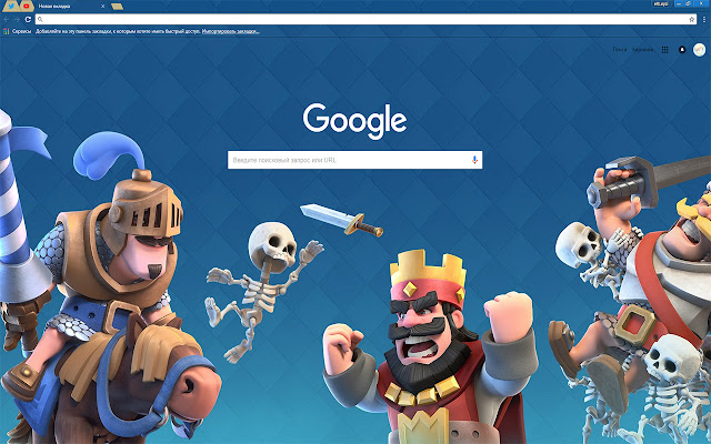 CLASH ROYALE 1920X1080PX Theme FOR Chrome
