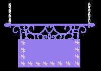 Plaquinha cute lilás floral - Criação Blog PNG-Free