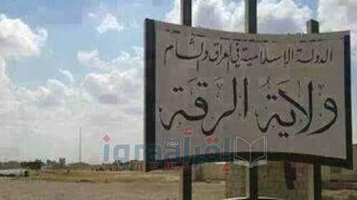 اخر اخبار سوريا اليوم .. سيطرة الدولة الاسلامية على مدينة الرقة في سوريا