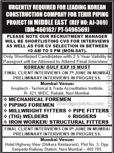 Korean company jobs in Middle East