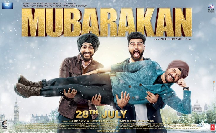 Mubarakan new upcoming movie first look, Poster of Anil Kapoor, Arjun Kapoor download first look Poster, release date