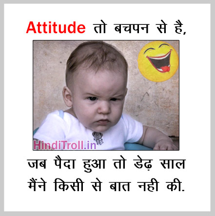 Small Baby Funny Hindi Wallpaper Hinditrollin Best Multi