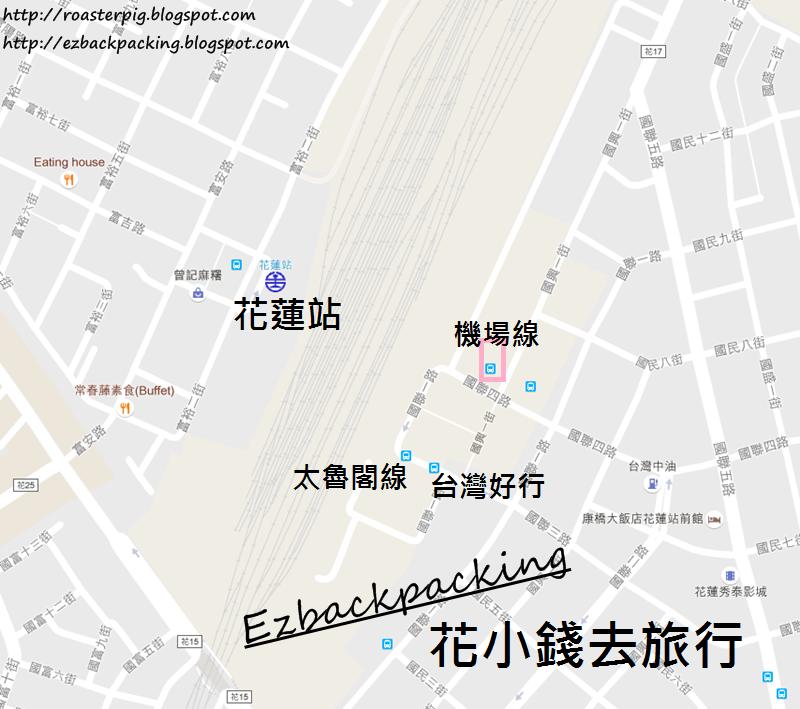 花蓮新站的公車車站位於國聯四路