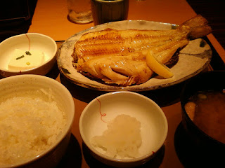Grilled Okhotsk Atka Mackere Set Meal