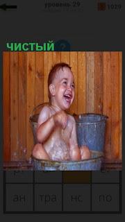 1100 слов чистый ребенок сидит в тазике с водой 29 уровень