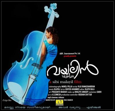 Malayalam film songs violin notes