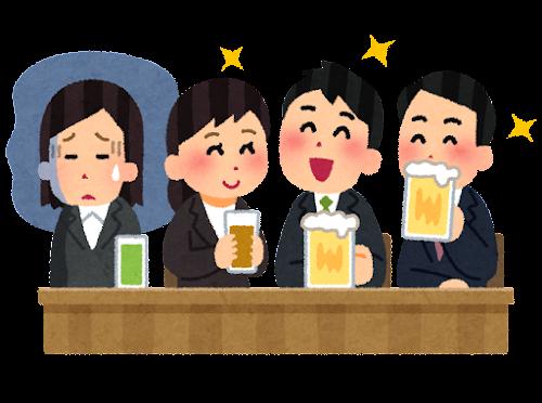 飲み会が苦手な人のイラスト(会社)