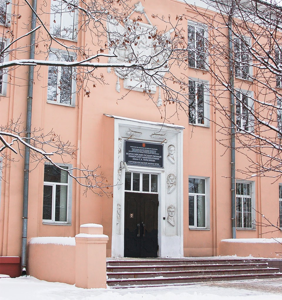 Киновидеоколледж Сергиев Посад
