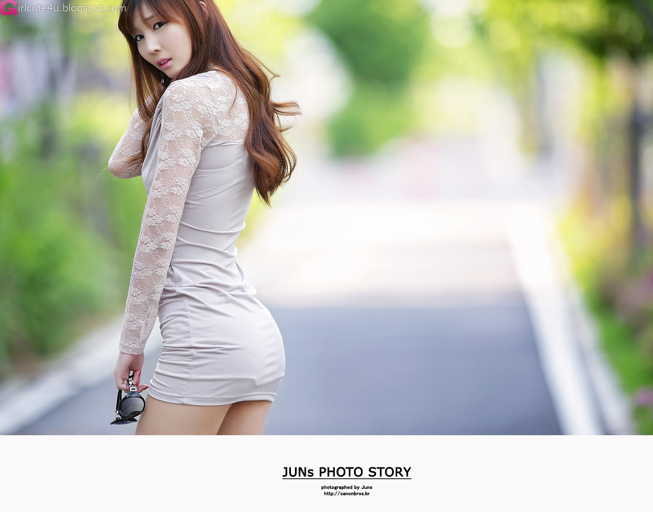 Long Legs Lee Yoo Eun