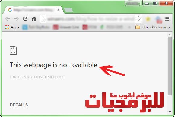 كيف تشاهد محتوى أى موقع فى حالة توقف الموقع؟ - موقع أبانوب ...  This Webpage Is Not Available