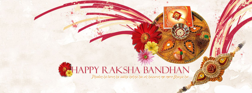 Raksha Bandhan Cover Images for FB