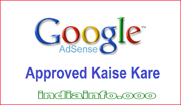 Google AdSense Account Approved Kaise Kare top 10 point 2018 adsense approval trick in hindi google adsense approval tips in hindi adsense approval hindi google adsense terms and conditions in hindi google adsense for hindi blogs what is google adsense account how to start google adsense in hindi adsense account kaise approved karaye