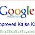 Google AdSense Account Approved Kaise Kare top 10 point 2018