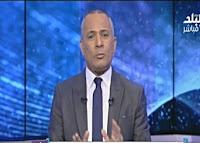 برنامج على مسئوليتى 25/3/2017 أحمد موسى و زيادة سعر تذكرة المترو