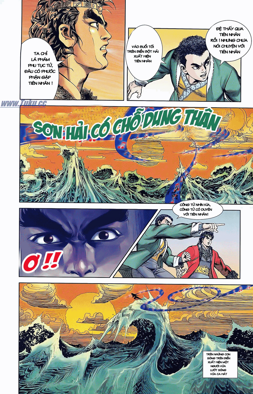 Tần Vương Doanh Chính chapter 5 trang 32