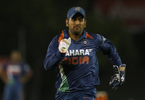MS Dhoni, daughter Ziva's adorable moment