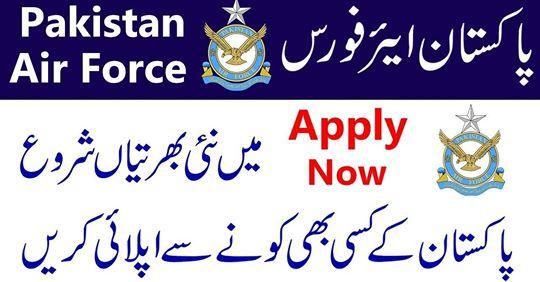 Pakistan Air Force Jobs Apply Online Latest - ShakirJobs Com