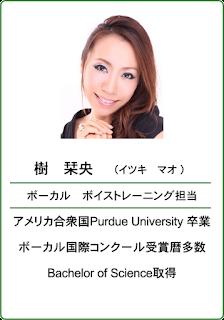 http://www.studio-vibes.jp/p/itsuki.html