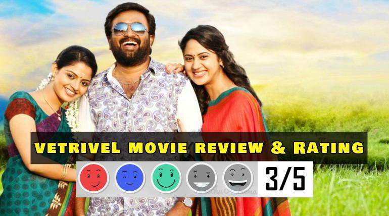 Vetrivel Movie Review