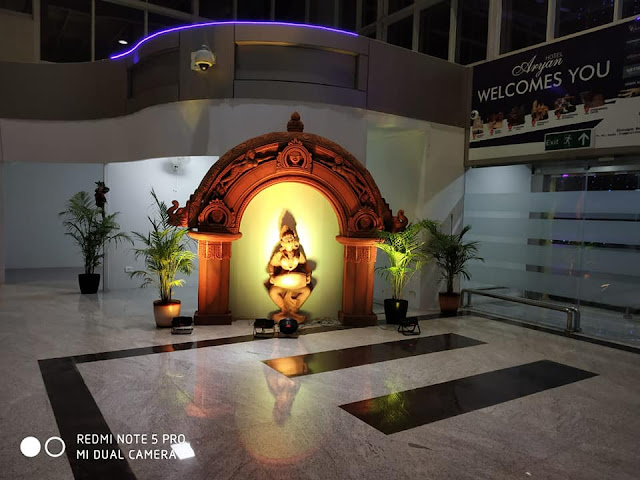 Jharsuguda Airport Photos
