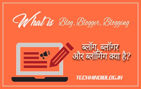 What is Blog, Blogger, Blogging