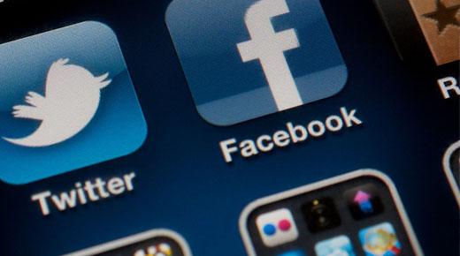 بيان رسمى يوضح حقيقة حجب تطبيقات الدردشة فى السعودية
