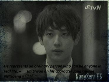 K Drama Misaeng