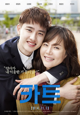 Film Korea Cart Subtitle Indonesia