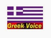 GREEK VOICE LIVE TV