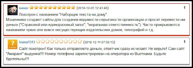 Отзывы и информация о сайте yory.site