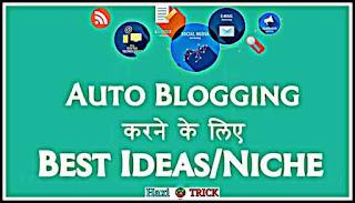 Best Auto blogging Ideas Niche
