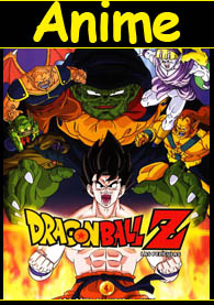 Dragon Ball Z: Goku es un Supersaiyajin   DVDRip Latino HD Mega 1 Link
