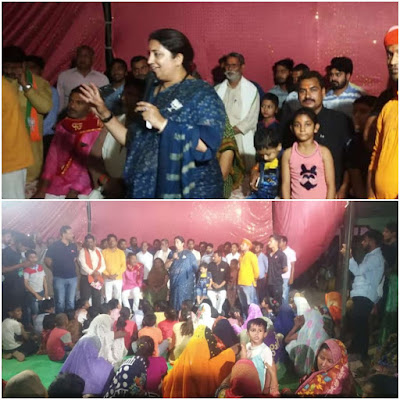 Smriti Irani Election Visit In Uttar Pradesh