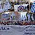 Το φθαρμένο πολιτικό σύστημα και το Ε.ΠΑ.Μ., η νέα πολιτική δύναμη της Ελλάδας (επικαιροποιημένο), Γράφει ο Στρατηγός Ε.Α. Δημήτρης Κυπριώτης