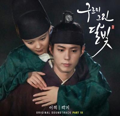 Ayo Lihat! Lee Juck Persembahkan Lagu OST 'Moonlight Drawn By Clouds'