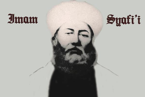 Mengapa Imam Syafi'i Dinisbatkan pada Syafi'i?
