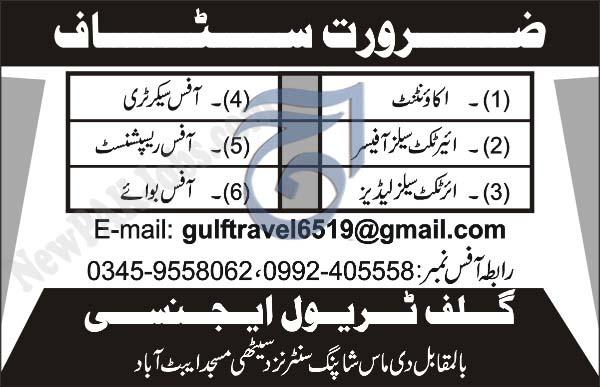 Gulf Travels
