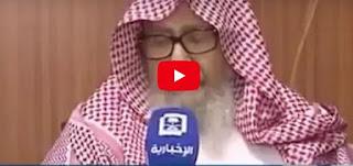 Syiah Houtsi Bukan Islam Menurut Syaikh Sholeh Al Fauzan [Video]