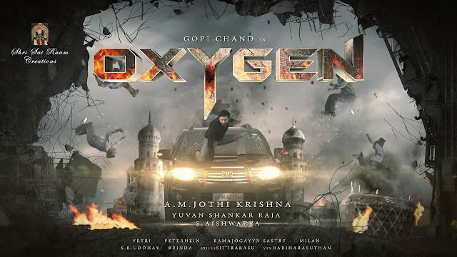 Oxygen Movie First Look Teaser