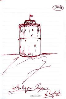 Ν. Λυγερός - (Σκοπιανό) Η Σημαία των Σκοπίων