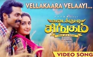 Kadaikutty Singam – Adivellakkaara Velaayi Video | Tamil Video | Karthi, Sayyeshaa | D. Imman