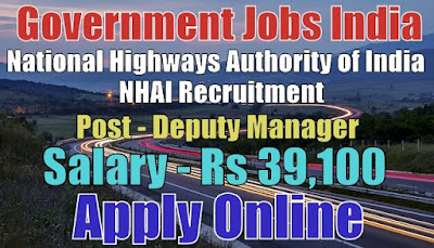National Highways Authority of India NHAI Recruitment 2017