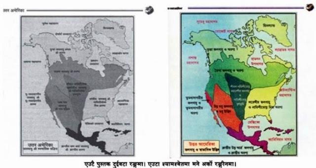 Bhanu Jayanti and the Endless Mamata Hypocrisy