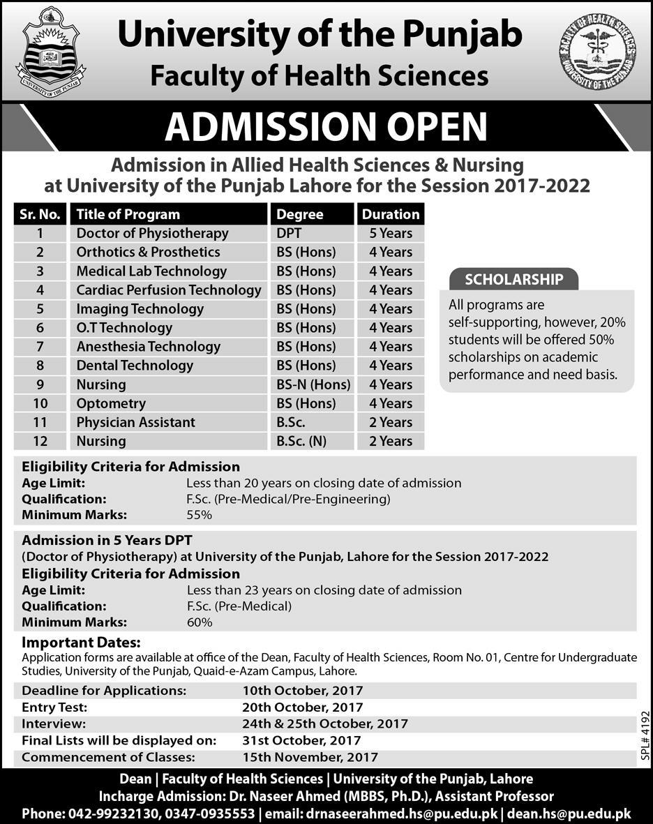 Admissions Open in Allied Health Sciences and Nursing, University of Punjab - 2017