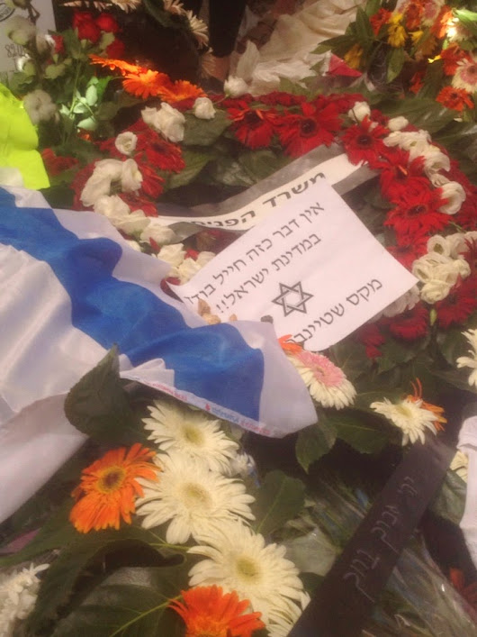 Attending a Funeral of a Brother I Never Met - A New Hero in The State of Israel